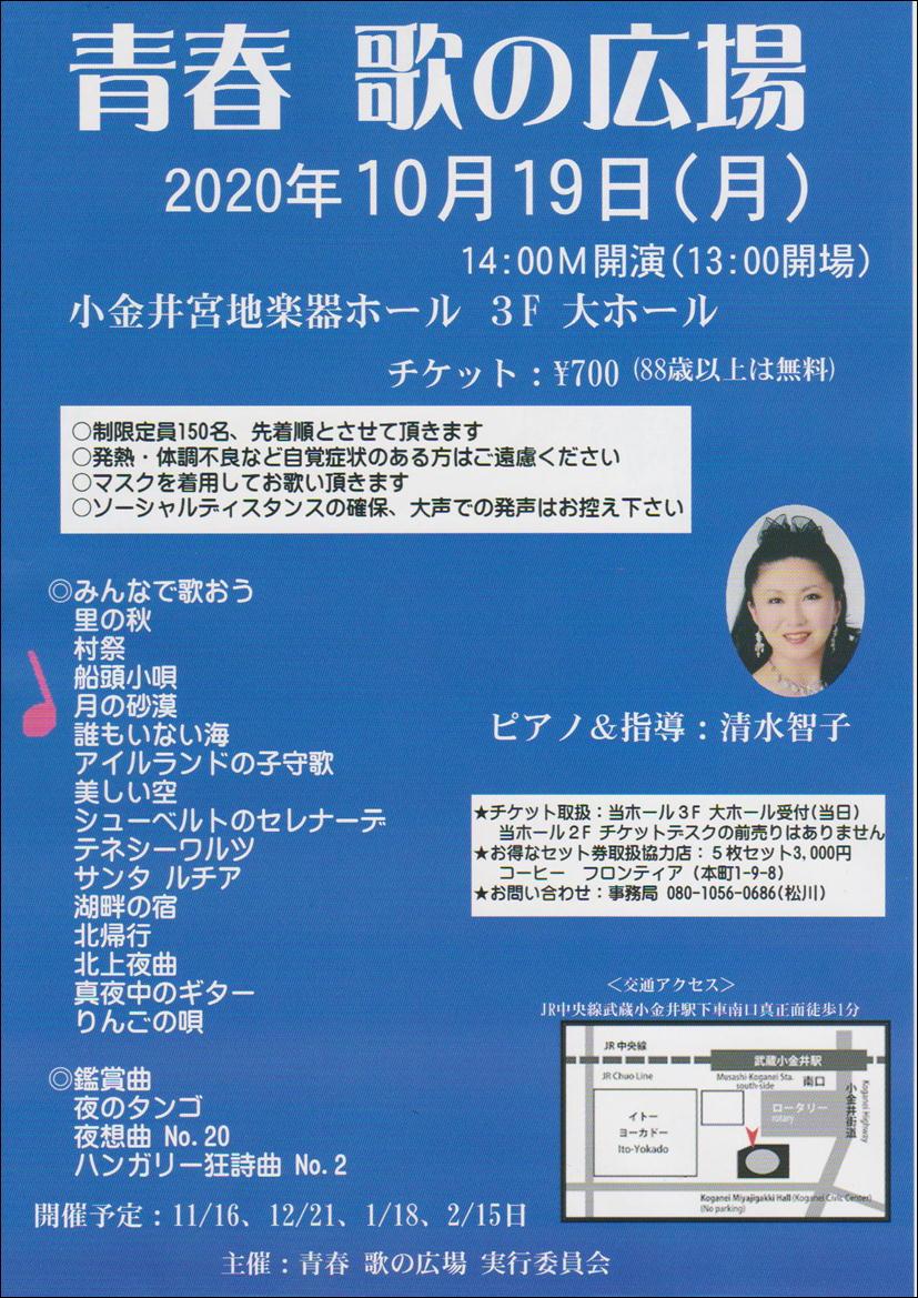 202009160716151f2.jpg
