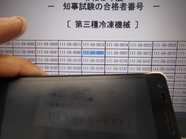DSCN2862.jpg