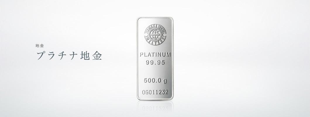 p_coin_panel.jpg