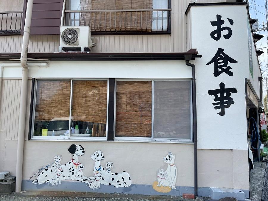nakagawa-20210327-46.jpg