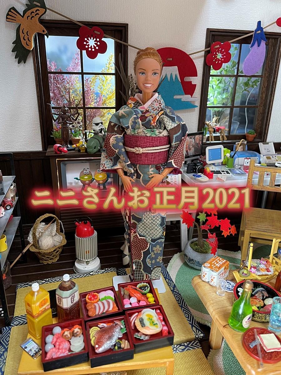 nenga-20210101-01.jpg