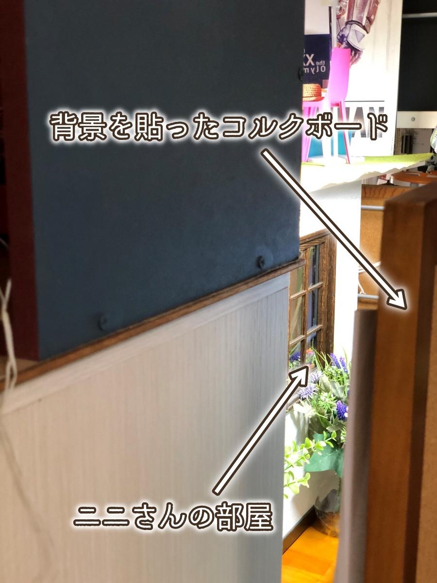nini-20200929-06.jpg