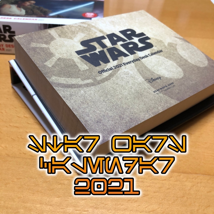 sw-20201009-01.jpg