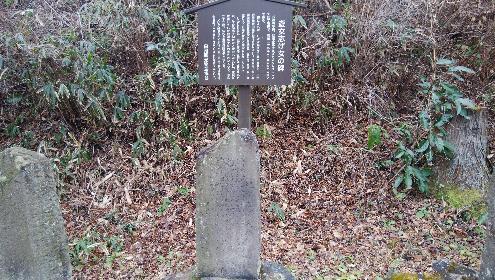 遊女の慰霊碑