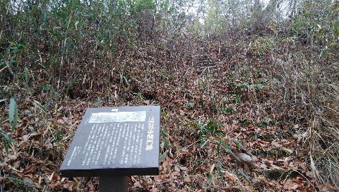 富士見峠の関門跡
