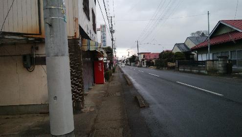 中畑新田宿