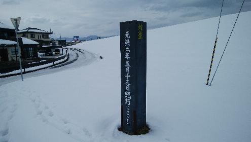 磐井橋の下