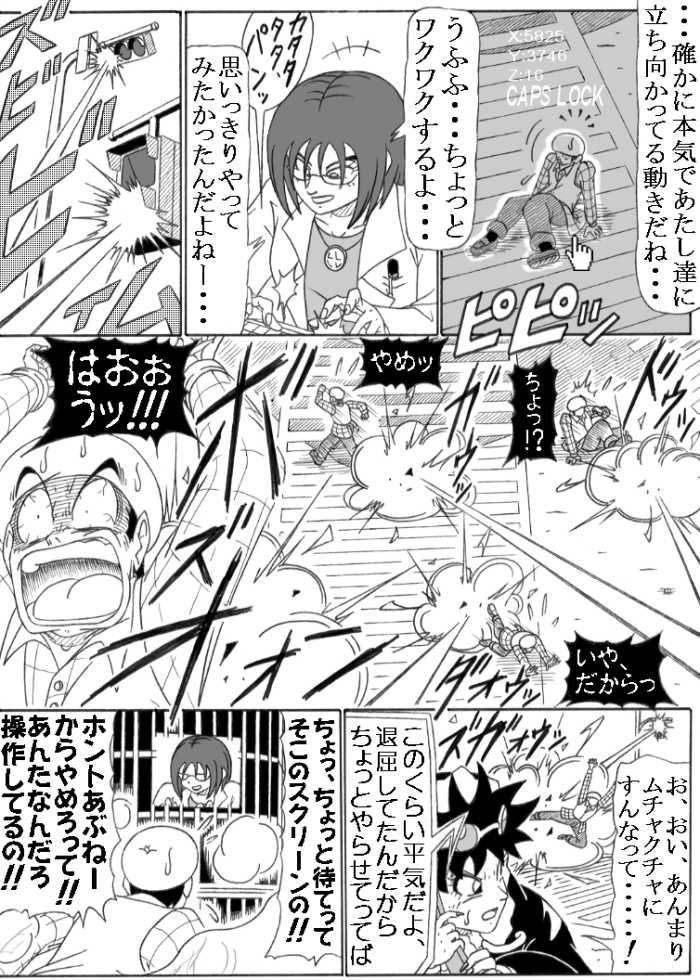 2ページ目