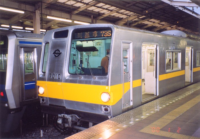 地下鉄 有楽町線7000系