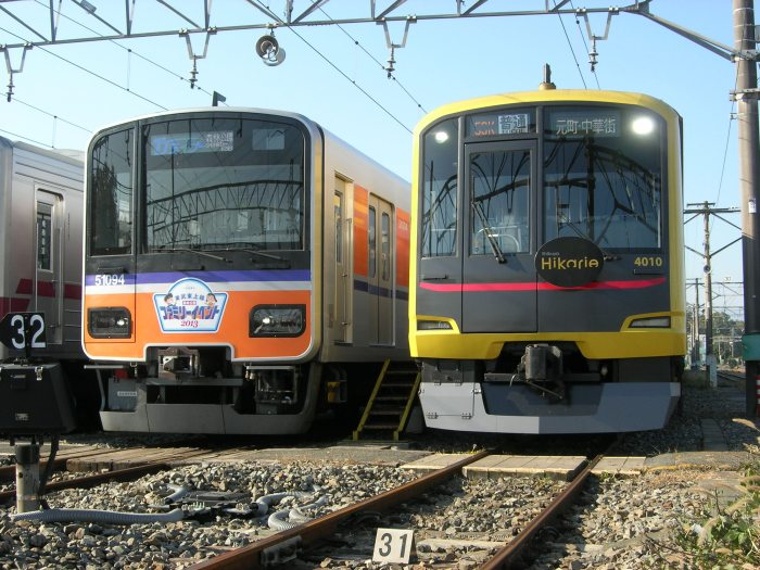 東武東上線に東急東横線