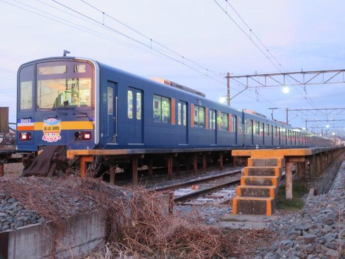 青い列車の終了