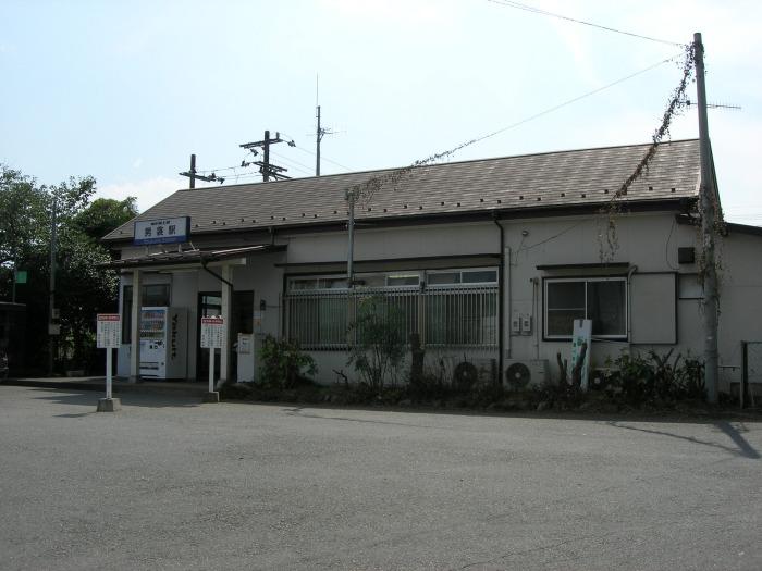 男衾駅の駅舎