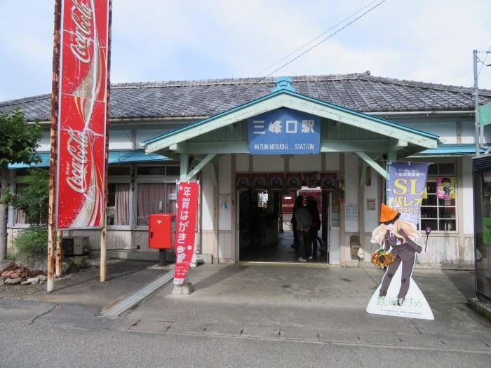 三峰口駅の駅舎