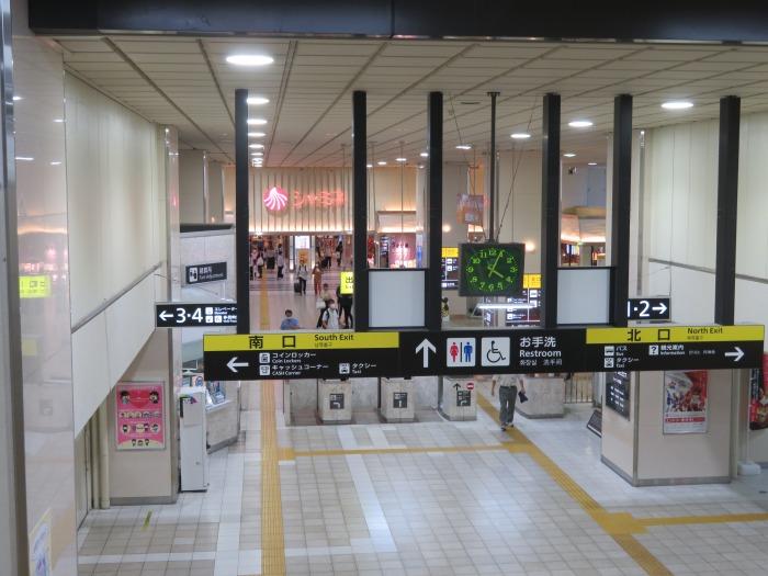 鳥取駅に到着