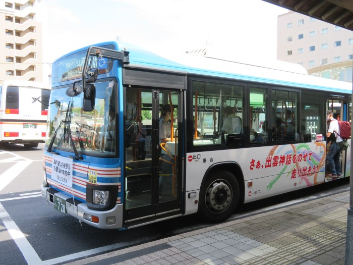 出雲大社へ行くバス