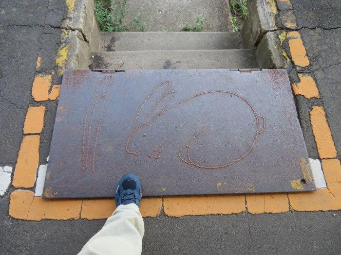 渡り口の鉄板