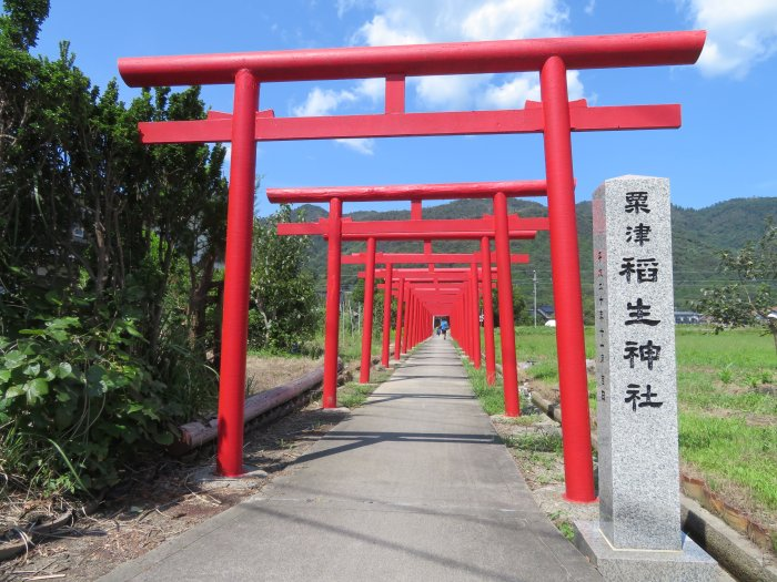 栗津稲生神社