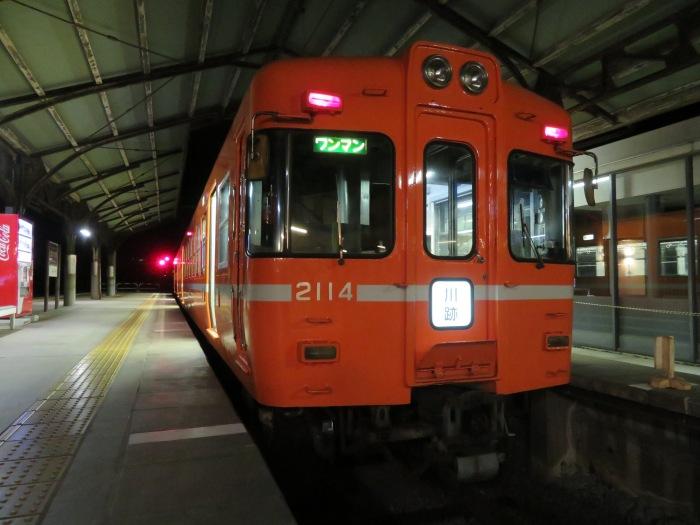 一畑電車2100系