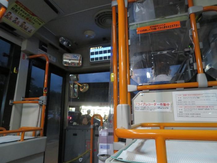 最終バスに搭乗