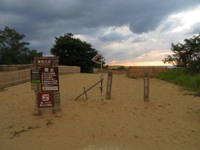 砂丘の入り口