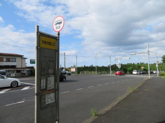 途中のバス停で下車