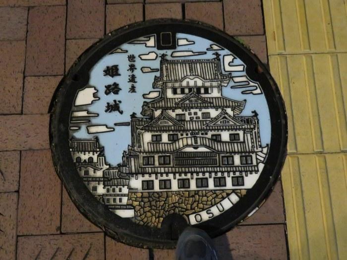 マンホールにも姫路城