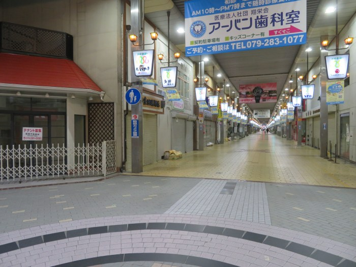 姫路駅前通りのアーケード
