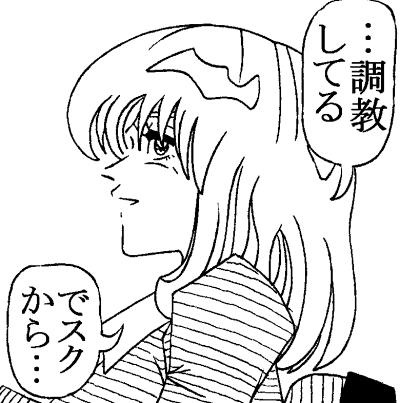 担当編集ジョブチェン子さん