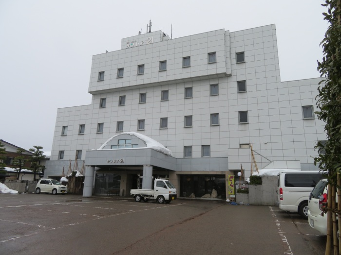 ホテル「サンレアー21」