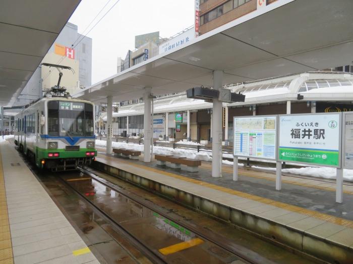 福井駅 電停