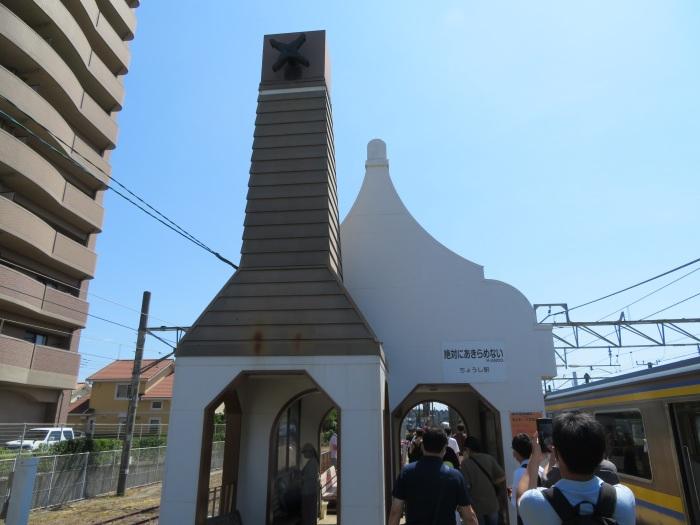 銚子電鉄の銚子駅