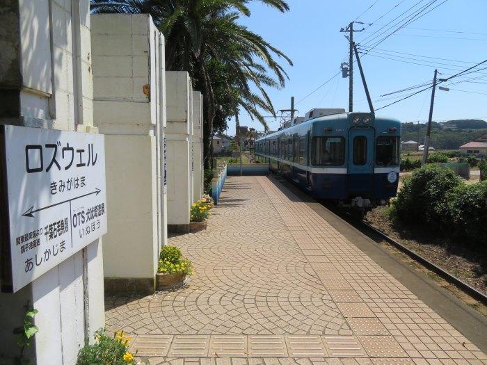 君ヶ浜駅のホーム