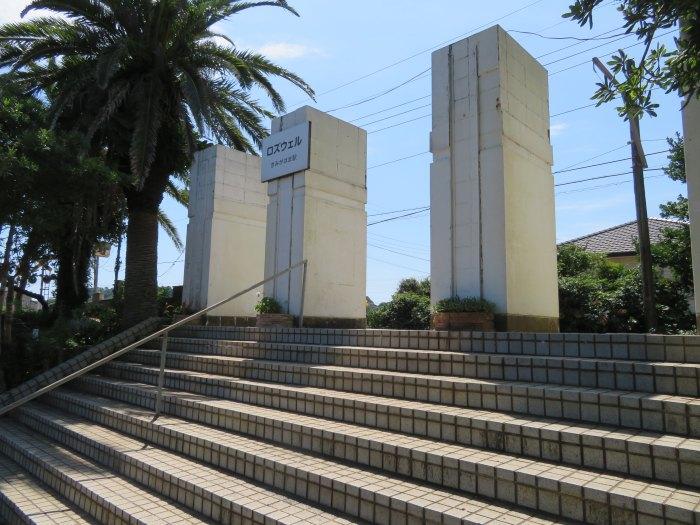 ロズウェルの3本柱