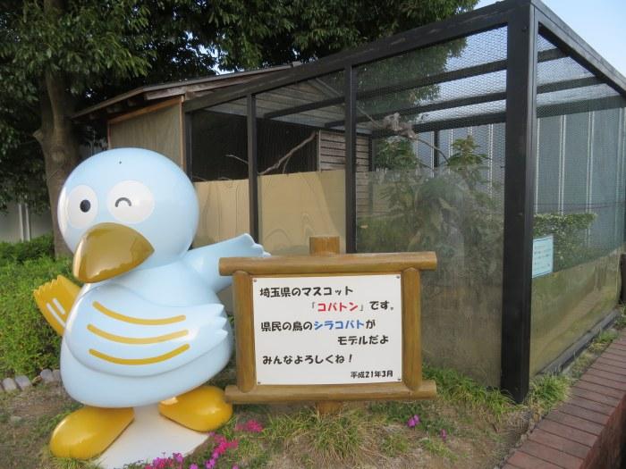 埼玉県のマスコット