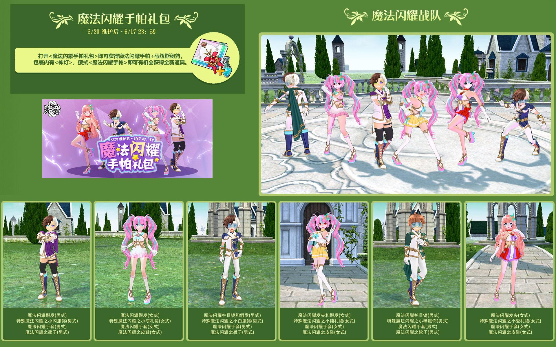中国マビ・2020春祭り02