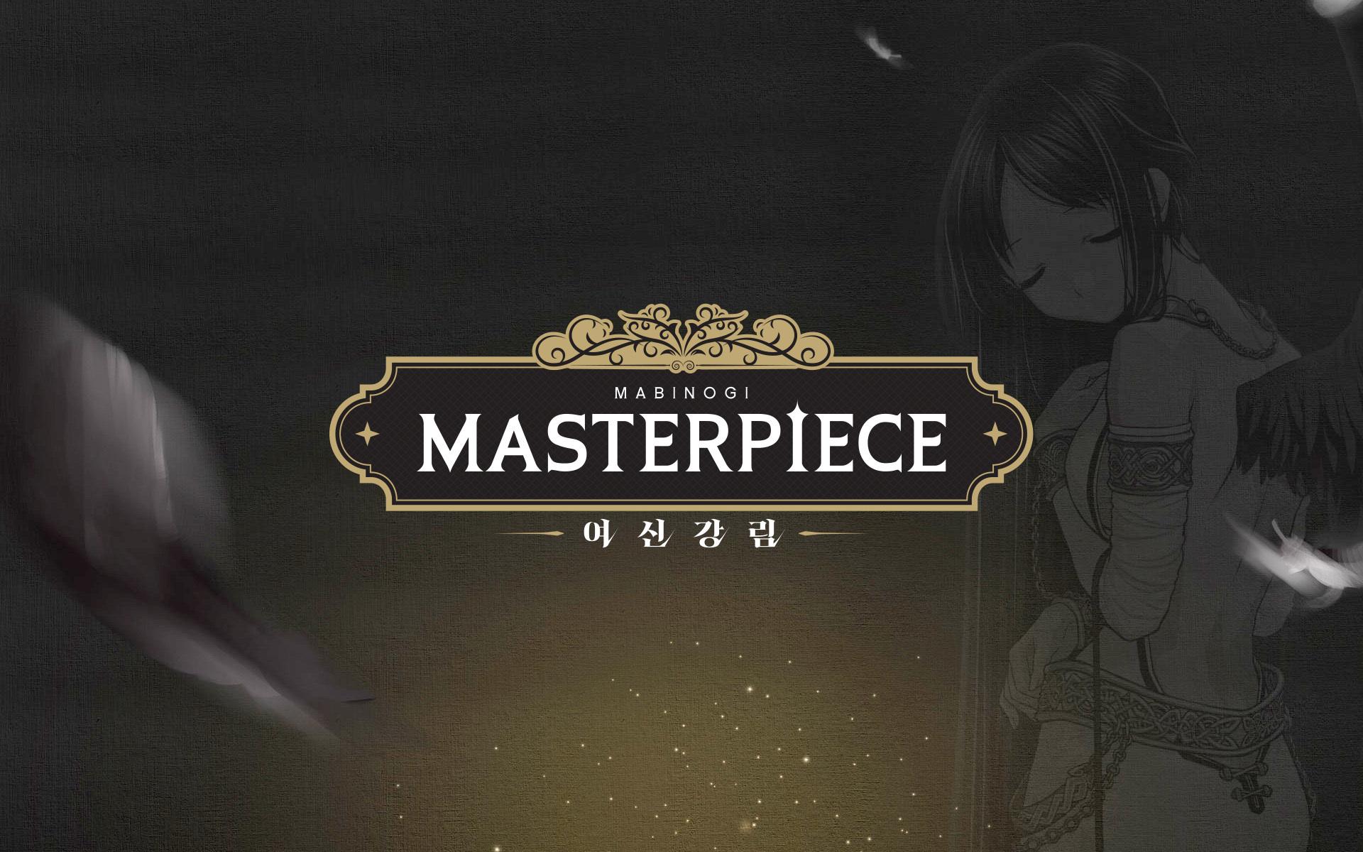 韓国・女神降臨マスターピース1