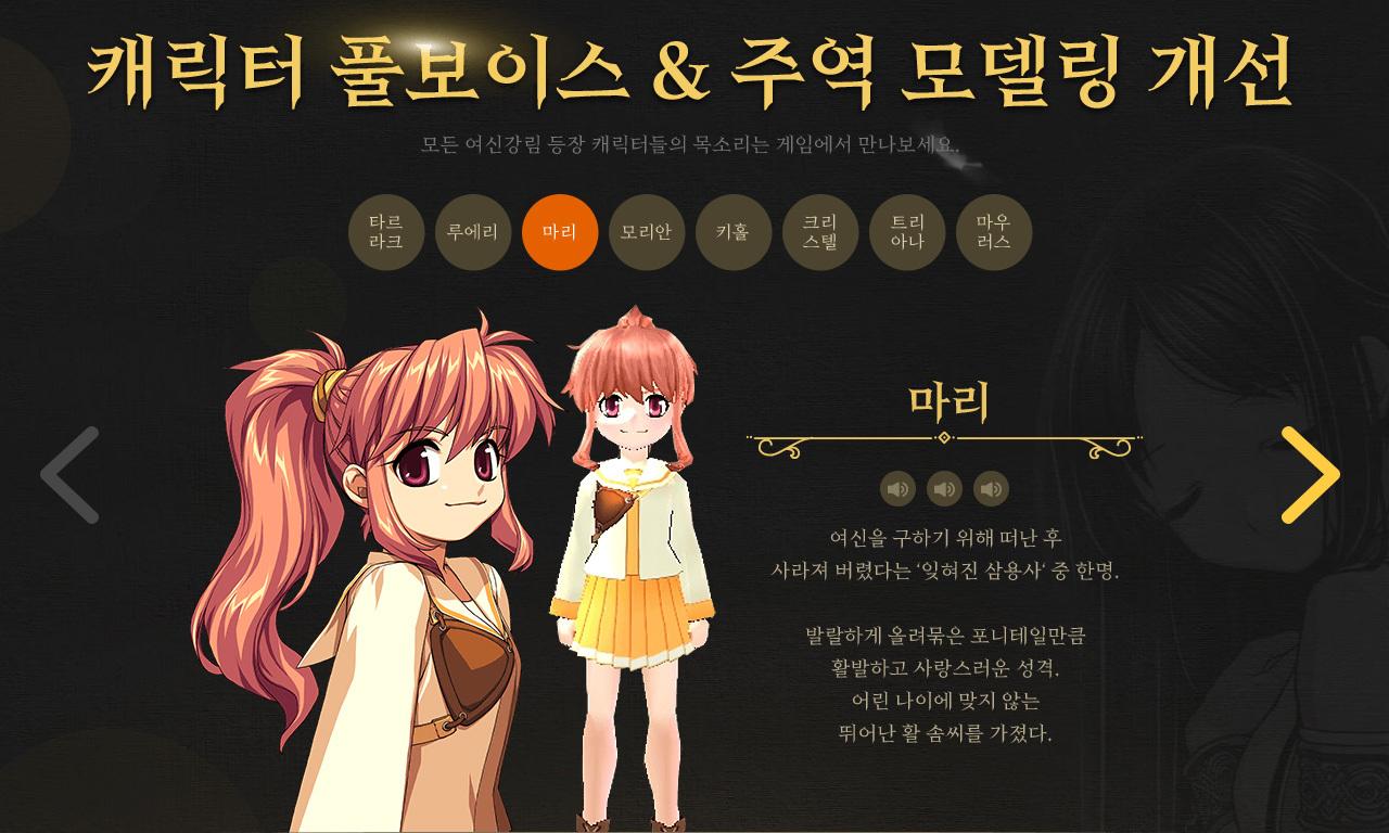 韓国・女神降臨マスターピース4