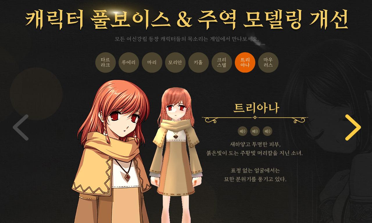 韓国・女神降臨マスターピース5