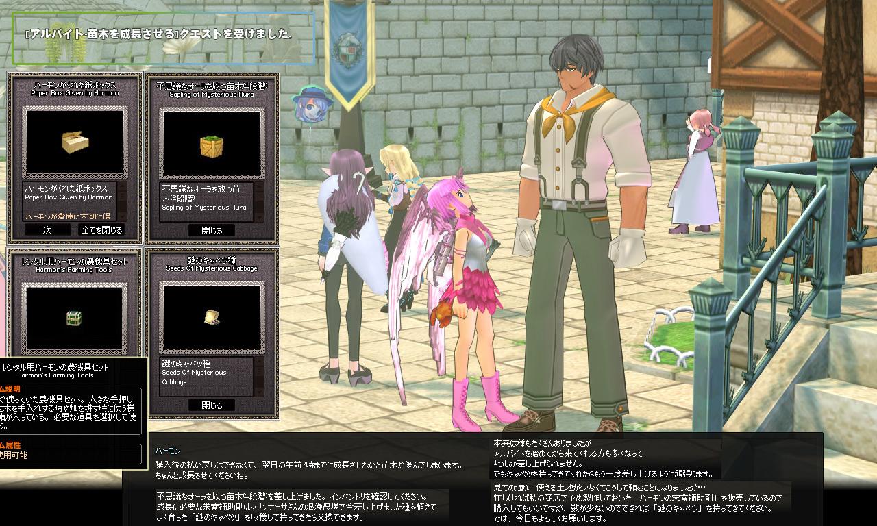 ハーモンの桜の木イベント04