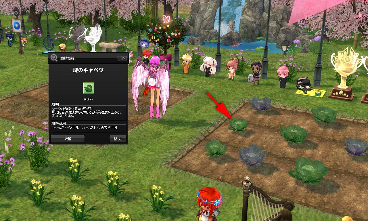 ハーモンの桜の木イベント06