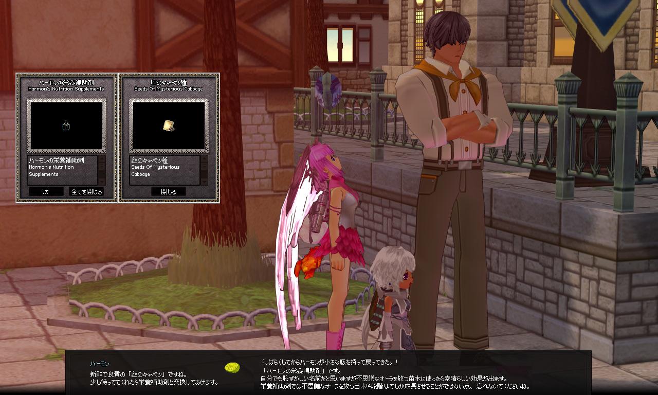 ハーモンの桜の木イベント11