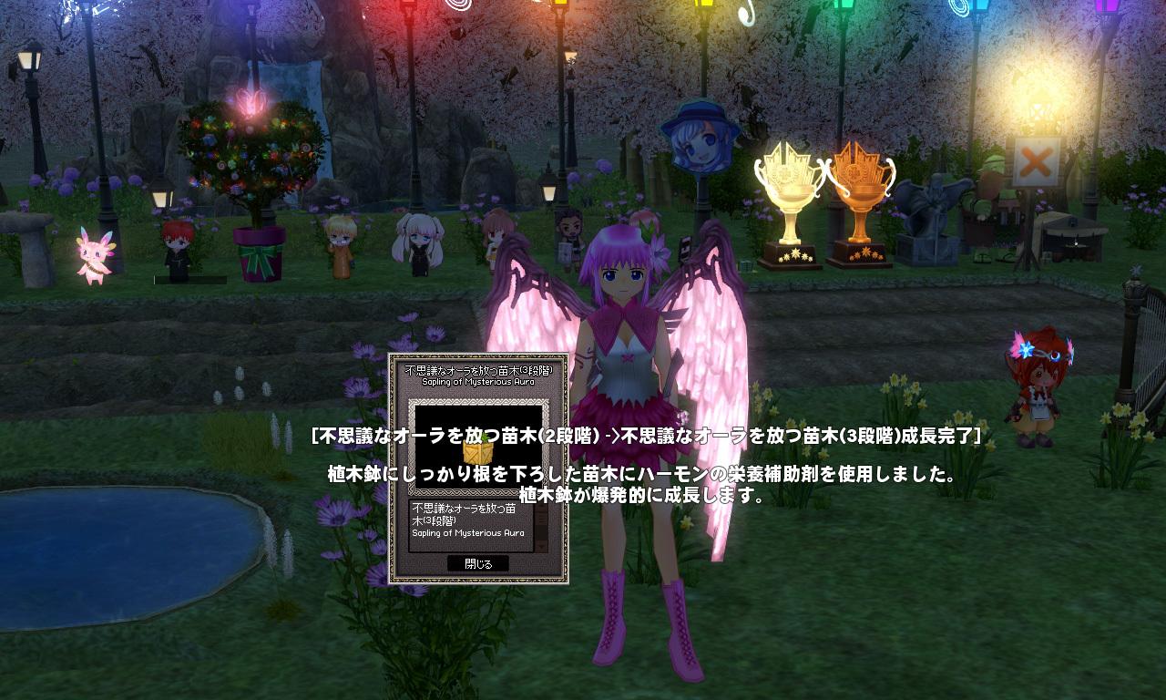 ハーモンの桜の木イベント13
