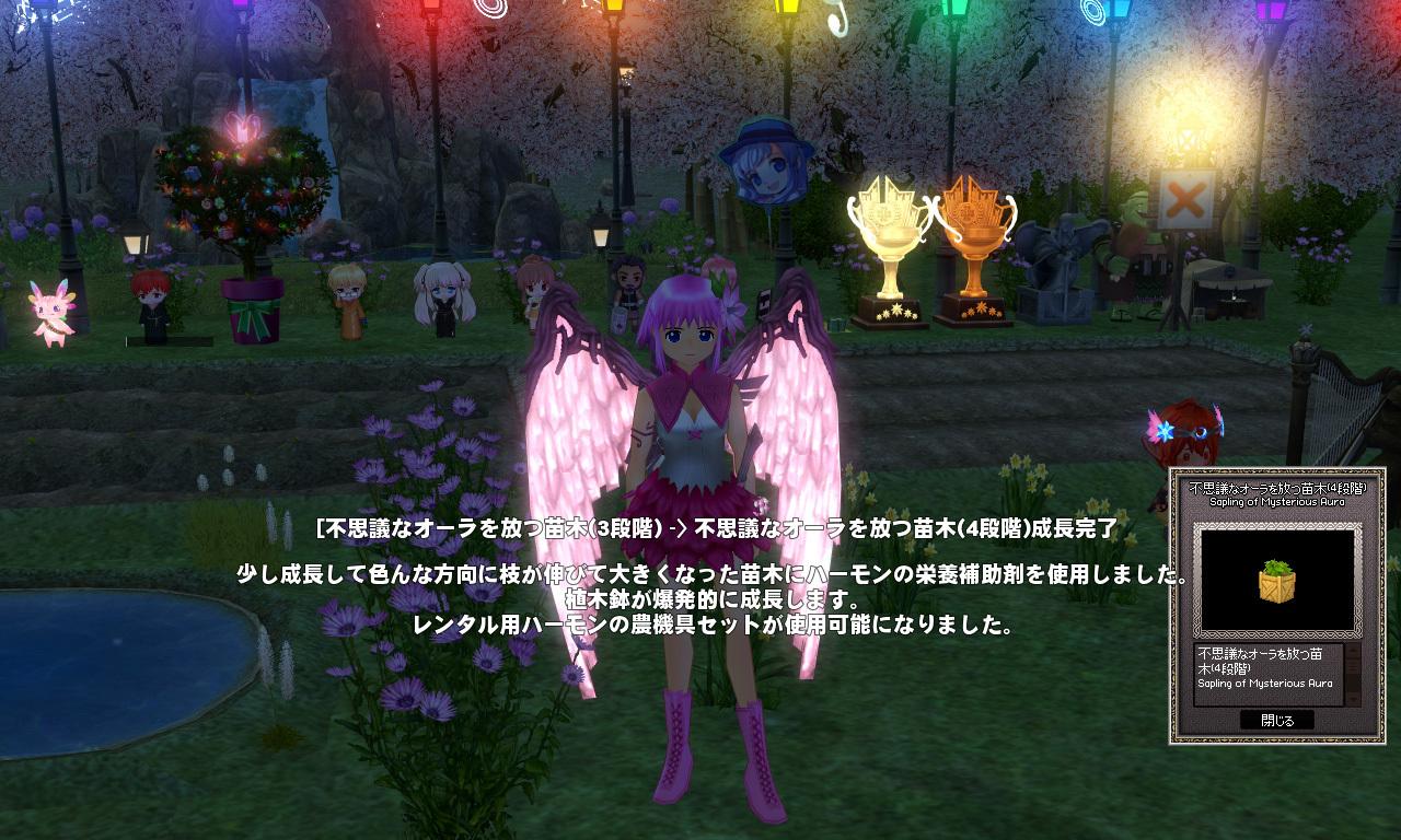 ハーモンの桜の木イベント14