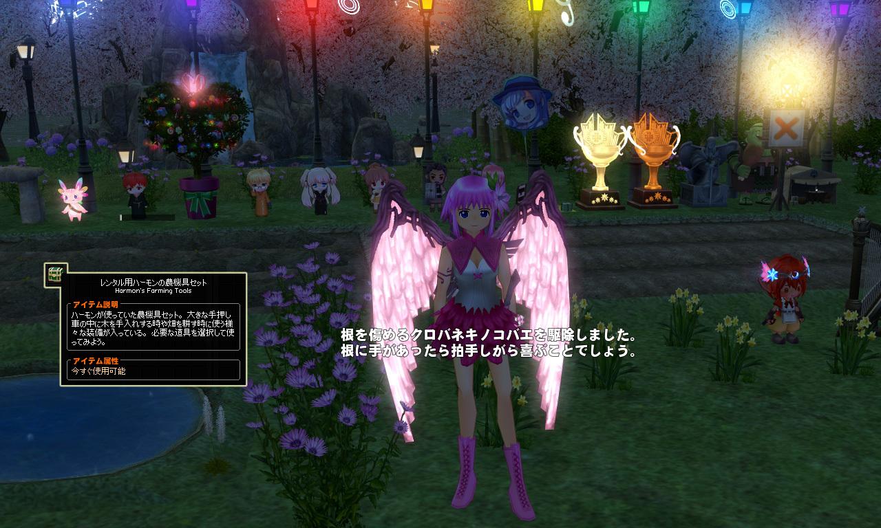 ハーモンの桜の木イベント15