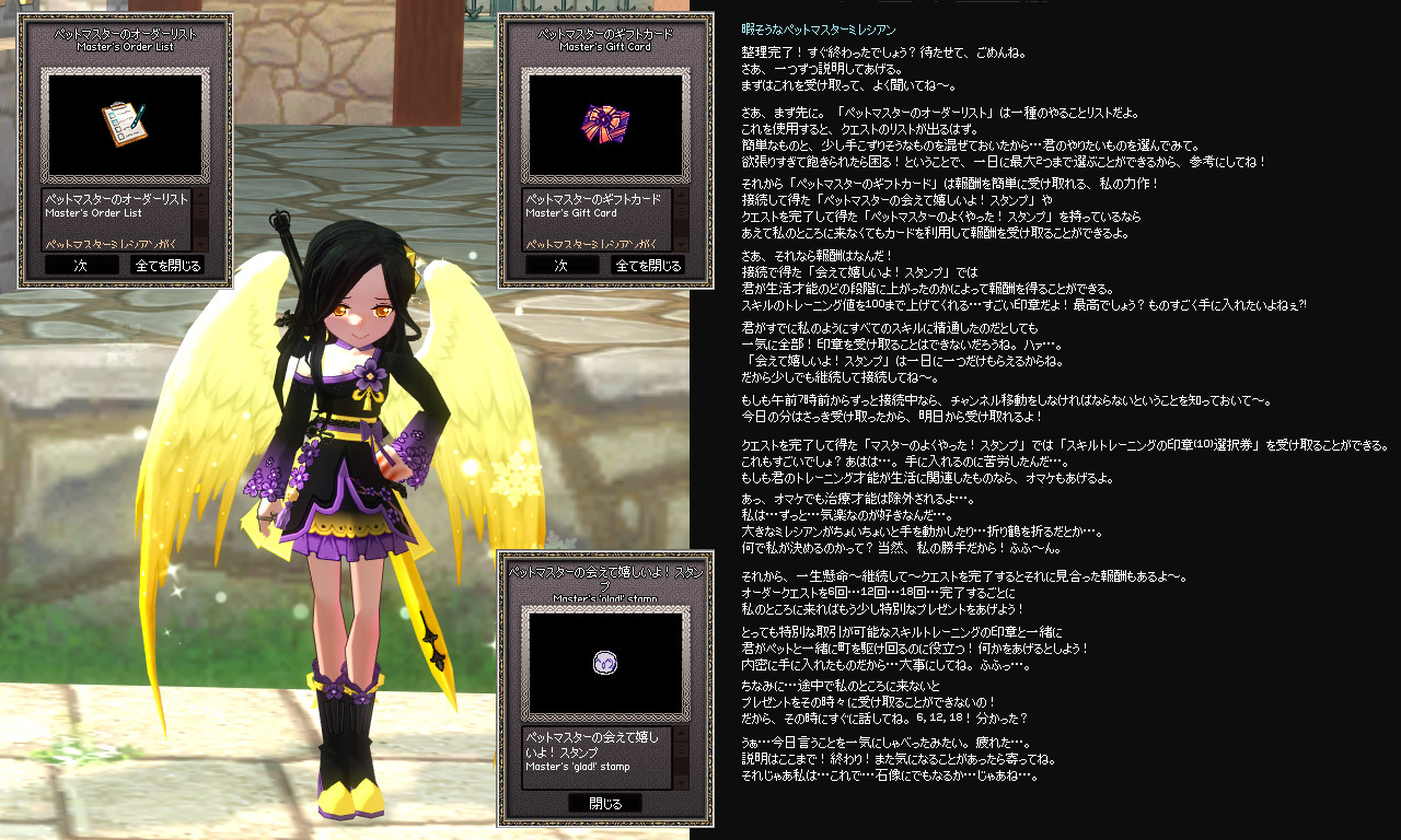 イベント200708-03