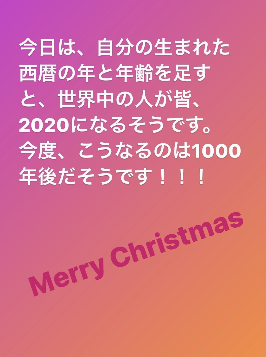 20201225125319775.jpeg