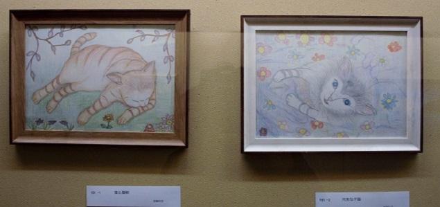 151「猫と猫柳」「元気な子猫」太田久江