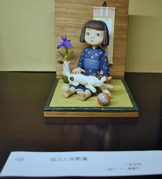 152「猫又と座敷童」川末宏明(猫のデザイン事務所)