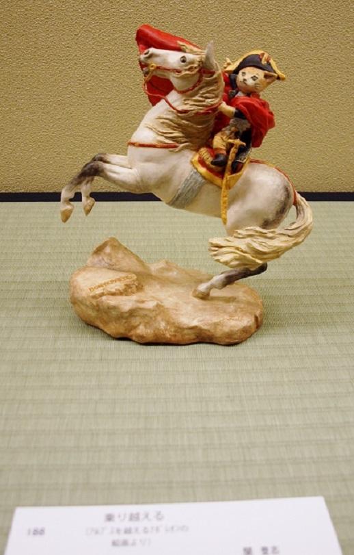 188「乗り越える(アルプスを越えるナポレオンの絵画)」関 登志