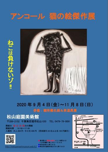 20209.jpg